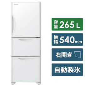 日立 HITACHI 《基本設置料金セット》R-S27JV 冷蔵庫 真空チルド Sシリーズ クリスタルホワイト [3ドア /右開きタイプ /265L][RS27JV]