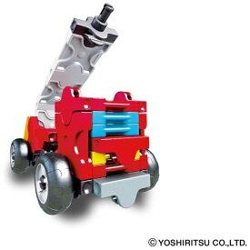 ヨシリツ YOSHIRITSU LaQ ハマクロンコンストラクター ミニ 消防車