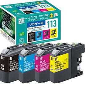 エコリカ ecorica ECI-BR113-4P 互換プリンターインク ブラザー用 4色[プリンターインク ECIBR1134P]【wtcomo】