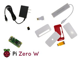 KSY Raspberry Pi Zero W スターターキット RASST0WSTA0082