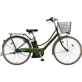 ブリヂストン BRIDGESTONE 26型 電動アシスト自転車 アシスタプリマ(E.Xダークオリーブ/内装3段変速)A6PC18【2019年モデル】【組立商品につき返品不可】 【代金引換配送不可】