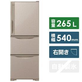 日立 HITACHI R-27JV 冷蔵庫 ライトブラウン [3ドア /右開きタイプ /265L][R27JV]
