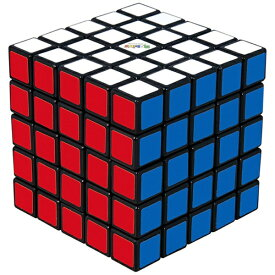 メガハウス MegaHouse ルービックキューブ5×5