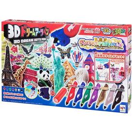 メガハウス 3Dドリームアーツペン クリエイティブダブルライトセット(7本ペン)