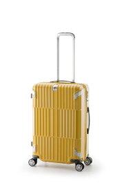 ディパーチャー departure スーツケース ハードキャリー 59L departure(ディパーチャー) シャイニングイエロー HD-502S-27 [TSAロック搭載] 【メーカー直送・代金引換不可・時間指定・返品不可】