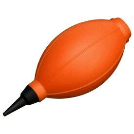 ハクバ HAKUBA シリコンブロアー ソフトショートノズル オレンジ KMC-80OR オレンジ