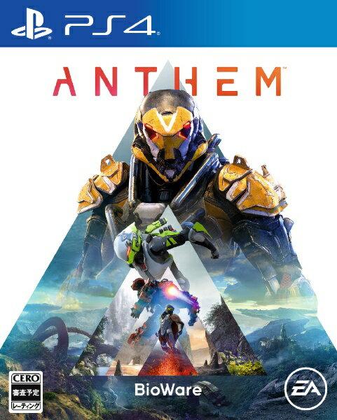 エレクトロニック・アーツ Electronic Arts Anthem【PS4】