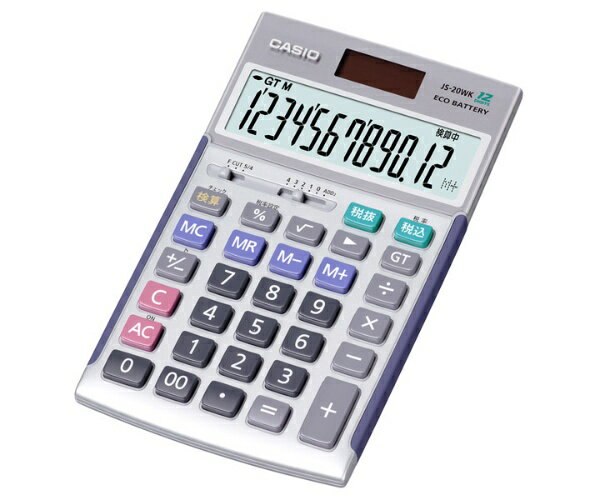 【送料無料】 カシオ 本格実務電卓(12桁) JS-20WK
