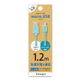 PGA [micro USB] ケーブル 1.2m ブルー PG-MUC12M03 [1.2m]