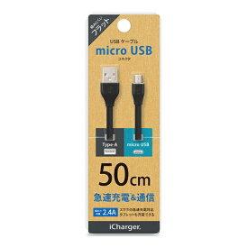 PGA [micro USB] フラットケーブル 50cm ブラック PG-MUC05M06 50cm ブラック [0.5m]