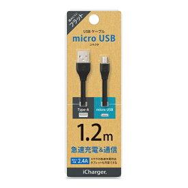 PGA [micro USB] フラットケーブル PG-MUC12M06 1.2m ブラック [1.2m]