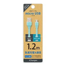 PGA [micro USB] フラットケーブル PG-MUC12M08 1.2m ブルー [1.2m]