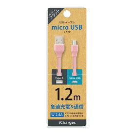 PGA [micro USB] フラットケーブル 1.2m ピンク PG-MUC12M09 [1.2m]