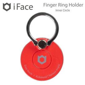 HAMEE ハミィ 〔スマホリング〕 iFace Finger Ring Holder インナーサークルタイプ 41-1957-808511 レッド