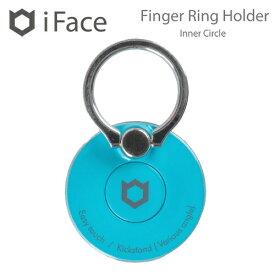 HAMEE ハミィ 〔スマホリング〕 iFace Finger Ring Holder インナーサークルタイプ 41-1957-808566 エメラルド