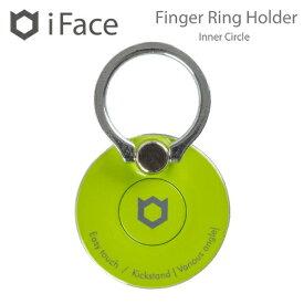 HAMEE ハミィ 〔スマホリング〕 iFace Finger Ring Holder インナーサークルタイプ 41-1957-808573 グリーン