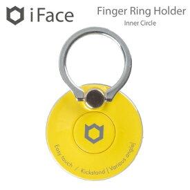 HAMEE ハミィ 〔スマホリング〕 iFace Finger Ring Holder インナーサークルタイプ 41-1957-808580 イエロー