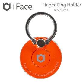 HAMEE ハミィ 〔スマホリング〕 iFace Finger Ring Holder インナーサークルタイプ 41-1957-808597 オレンジ