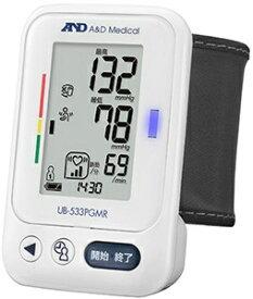 A&D エー・アンド・デイ UB-533PGMR 血圧計 [手首式][UB533PGMR]
