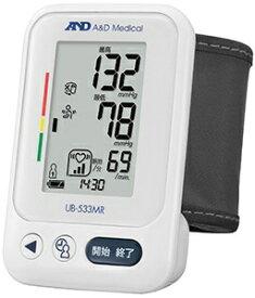 A&D エー・アンド・デイ UB-533MR 血圧計 [手首式][UB533MR]