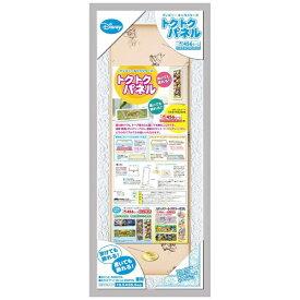 テンヨー ディズニー専用 トクトクパネル ぎゅっと456ピース用パズルフレーム ホワイト
