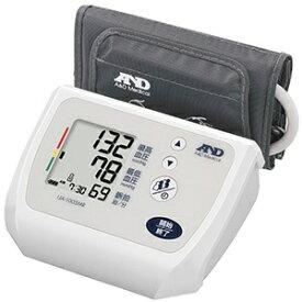 A&D エー・アンド・デイ UA-1005MR 血圧計 [上腕(カフ)式][UA1005MR]