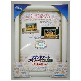 テンヨー ディズニー ステンドアート専用パネル ぎゅっと266ピース用パズルフレーム