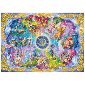 テンヨー ジグソーパズル D-2000-621 美しき神秘の星座たち