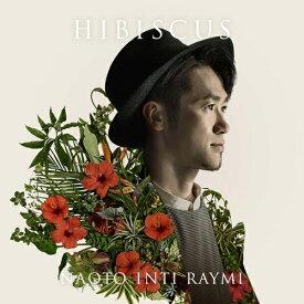 ユニバーサルミュージック ナオト・インティライミ/ ハイビスカス/しおり 初回限定盤【CD】