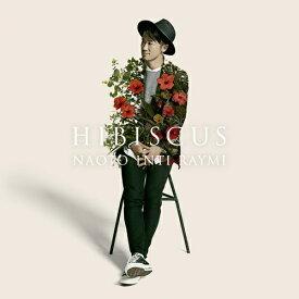ユニバーサルミュージック ナオト・インティライミ/ ハイビスカス/しおり 通常盤【CD】