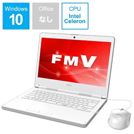 富士通 FUJITSU FMVL35C2W ノートパソコン LIFEBOOK(ライフブック) アーバンホワイト [14.0型 /intel Celeron /SSD:128GB /メモリ:4GB /2018年6月モデル][14インチ FMVL35C2W]