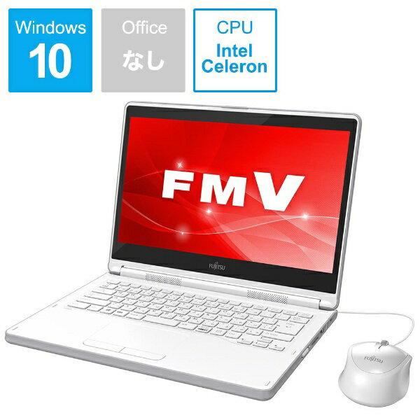 富士通 FUJITSU FMVL55C2W ノートパソコン LIFEBOOK(ライフブック) アーバンホワイト [14.0型 /intel Celeron /SSD:128GB /メモリ:4GB /2018年7月モデル][FMVL55C2W]