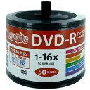 磁気研究所 HIDISC ハイディスク 録画用DVD-R HIDISC HDDR12JCP50SB2 [50枚 /4.7GB /インクジェットプリンター対応]