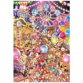 テンヨー ジグソーパズル D-1000-426 ディズニー トワイライトパーク