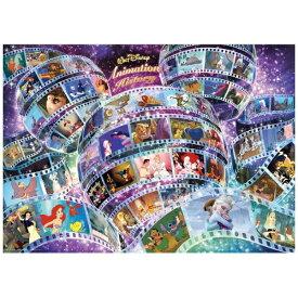 テンヨー ジグソーパズル D-1000-461 ディズニー アニメーションヒストリー