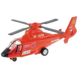 トイコー toyco サウンド&ライト 消防レスキューヘリコプター