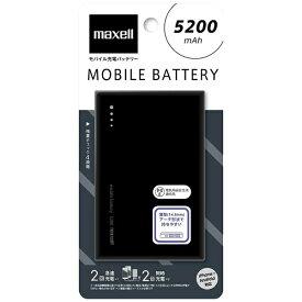 マクセル Maxell MPC-CW5200P モバイルバッテリー ブラック [5200mAh /2ポート /microUSB /充電タイプ]