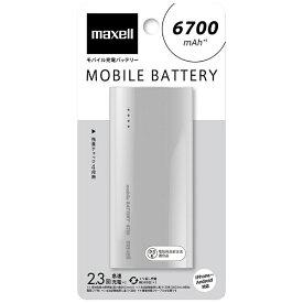 マクセル Maxell モバイルバッテリー ホワイト MPC-C6700PWH [6700mAh /1ポート /充電タイプ]