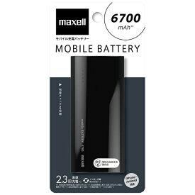 マクセル Maxell モバイルバッテリー ブラック MPC-C6700PBK [6700mAh /1ポート /充電タイプ]