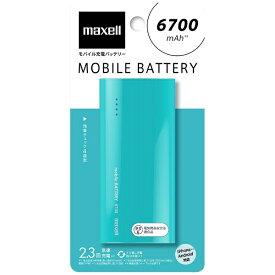 マクセル Maxell MPC-C6700P モバイルバッテリー ミントグリーン [6700mAh /1ポート /microUSB /充電タイプ]