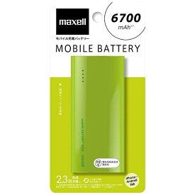 マクセル Maxell MPC-C6700P モバイルバッテリー ライム [6700mAh /1ポート /microUSB /充電タイプ]