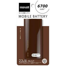 マクセル Maxell MPC-C6700P モバイルバッテリー チョコレート [6700mAh /1ポート /microUSB /充電タイプ]