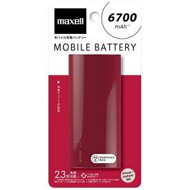 マクセル Maxell モバイルバッテリー レッド MPC-C6700PRE [6700mAh /1ポート /充電タイプ]