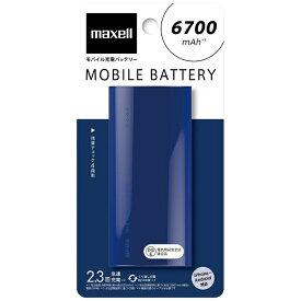 マクセル Maxell モバイルバッテリー ネイビー MPC-C6700PNY [6700mAh /1ポート /充電タイプ]