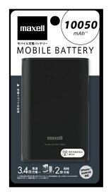 マクセル Maxell MPC-CW10000P モバイルバッテリー ブラック [10050mAh /2ポート /microUSB /充電タイプ][MPCCW10000PBK]