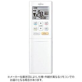 富士通ゼネラル FUJITSU GENERAL 純正エアコン用リモコン AR-RFA2J