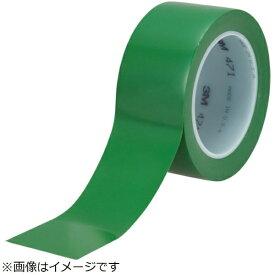 3Mジャパン スリーエムジャパン 高機能ラインテープ 471 緑 50mmX32.9m 個装