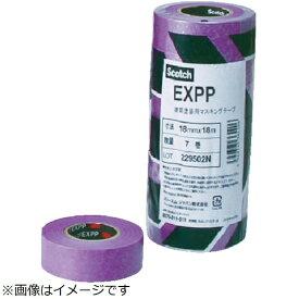 3Mジャパン スリーエムジャパン 建築塗装用マスキングテープ EXPP 40mmX18m 3巻入り