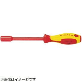 KNIPEX社 クニペックス KNIPEX 9803−05.5 絶縁ナットドライバー 1000V 9803-05.5