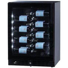 グローバル GLOBAL 《基本設置料金セット》BU-138 ワインセラー funVino(ファンヴィーノ) [40本 /左開き][BU138AL]
